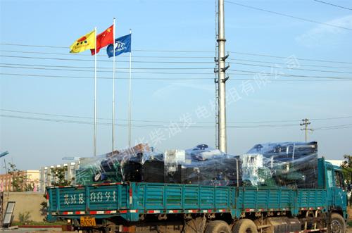 重庆多台柴油发电机组成功出厂 发货现场 第2张