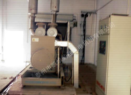 常州化工1000KW康明斯发电机组成功交付使用 国内案例 第2张