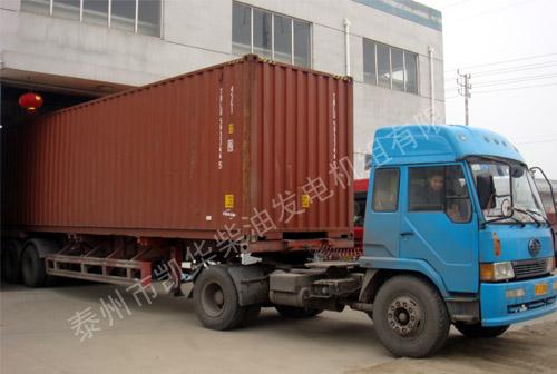 出口安哥拉的55台超静音机组今日出厂 发货现场 第3张