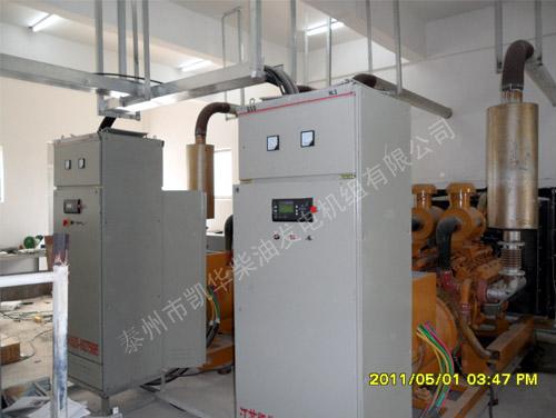 南京生物科技2台500KW并网机组成功交付使用 国内案例 第2张