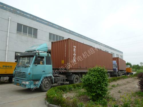 缅甸11台低噪音发电机组成功装车出厂 发货现场 第3张