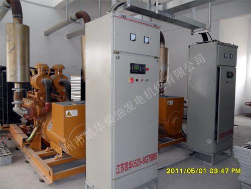南京生物科技2台500KW并网机组成功交付使用 国内案例 第1张