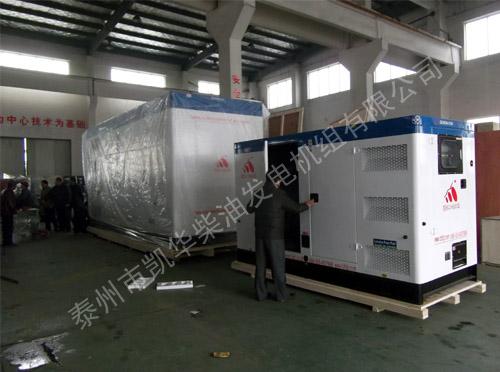 出口埃塞俄比亚低噪音机组成功出厂 发货现场 第1张