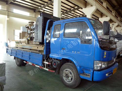扬州市公安局500KW康明斯发电机组成功出厂 发货现场 第2张