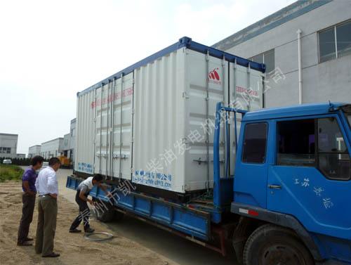 苏州台企1200KW集装箱式机组今日成功出厂 发货现场 第2张