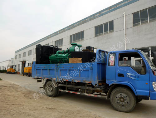 浙江塑业800KW康明斯发电机组成功出厂 发货现场 第2张