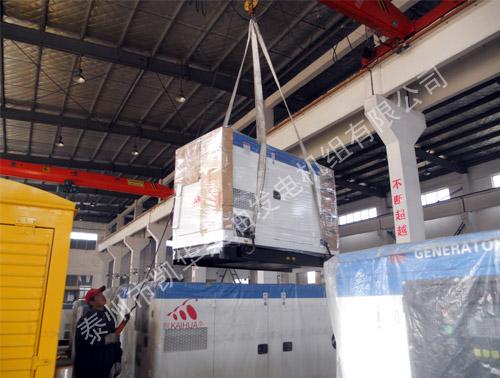 出口菲律宾13台低噪音发电机组成功出厂 发货现场 第2张