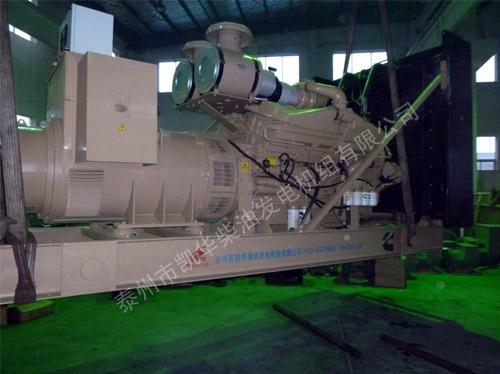 浙江管桩1000KW康明斯发电机组成功出厂 发货现场 第1张