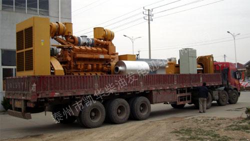 山东威海800KW济柴发电机组成功出厂 发货现场 第3张