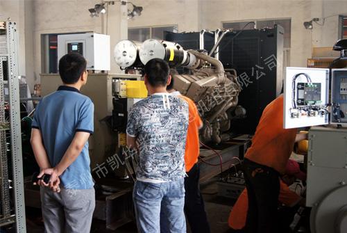 江西银河宾馆1200KW康明斯发电机组成功出厂 发货现场 第1张