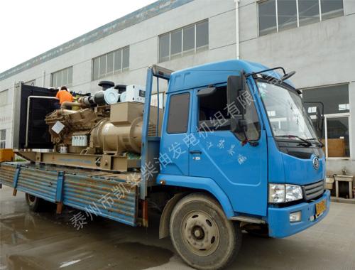 苏州台资企业1200KW康明斯发电机组成功出厂 发货现场 第1张