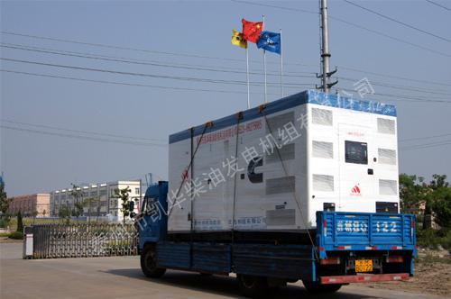苏州建材公司800KW低噪音发电机组成功出厂 发货现场 第2张
