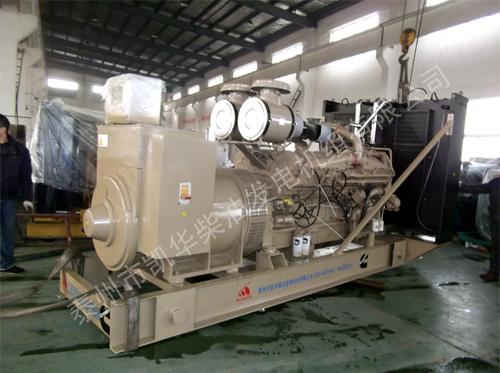 青海矿业1200KW的康明斯发电机组成功出厂 发货现场 第2张