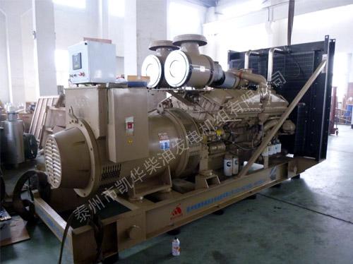 浙江慈溪机电800KW康明斯机组成功出厂 发货现场 第1张