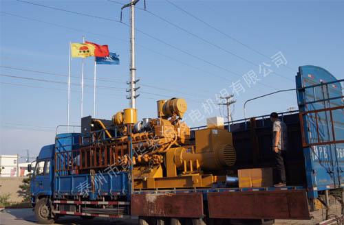恩施煤矿1000KW济柴柴油发电机组成功出厂 发货现场 第2张