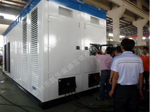 1300KW低噪音机组成功通过日本客户的检测 公司新闻 第2张