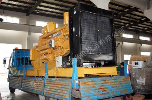 长沙800KW济柴柴油发电机组成功出厂 发货现场 第2张