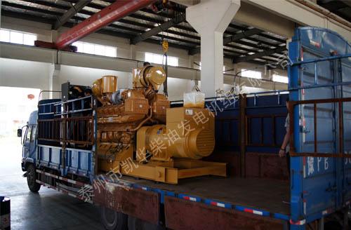 恩施煤矿1000KW济柴柴油发电机组成功出厂 发货现场 第1张