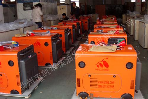 出口安哥拉的55台超静音机组今日出厂 发货现场 第1张