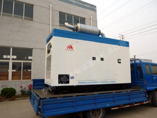 南通地产500KW康明斯防雨罩机组成功出厂 发货现场