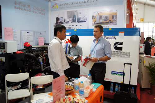 我公司参展第109届广交会取得完满成功 公司新闻 第2张