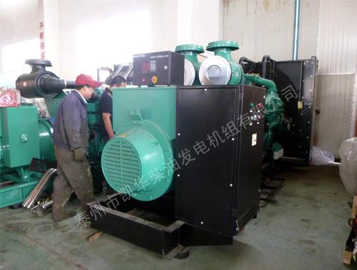 浙江塑业800KW康明斯发电机组成功出厂 发货现场 第1张