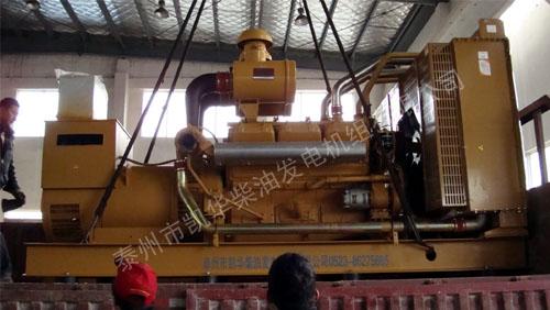 山东威海800KW济柴发电机组成功出厂 发货现场 第2张