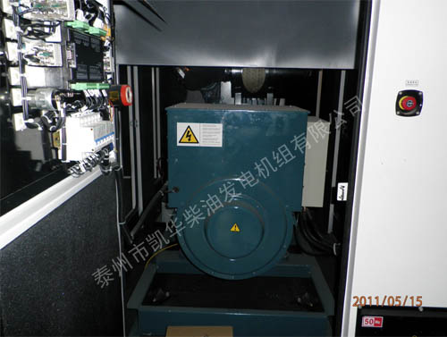 重庆酒店500KW低噪音大宇发电机组成功交付使用 国内案例 第2张