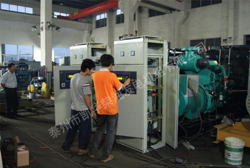 岳阳纸业2台500KW康明斯并网机组成功出厂 发货现场 第2张