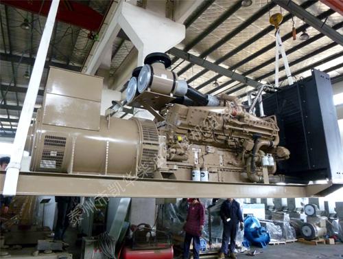 永州矿业1200KW康明斯发电机组成功出厂 发货现场 第1张