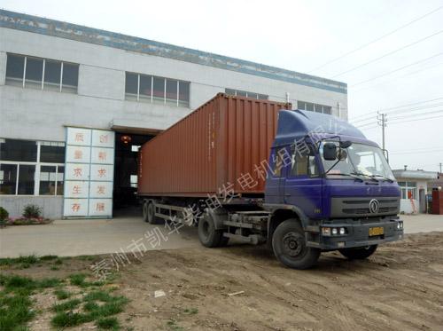 缅甸11台低噪音发电机组成功装车出厂 发货现场 第2张