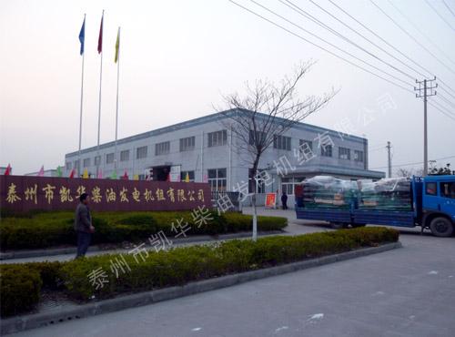 武钢多台康明斯发电机组成功出厂 发货现场 第2张