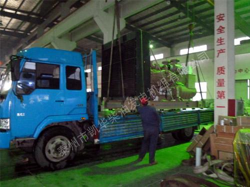 浙江管桩1000KW康明斯发电机组成功出厂 发货现场 第2张