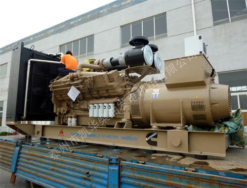 苏州台资企业1200KW康明斯发电机组成功出厂 发货现场 第2张