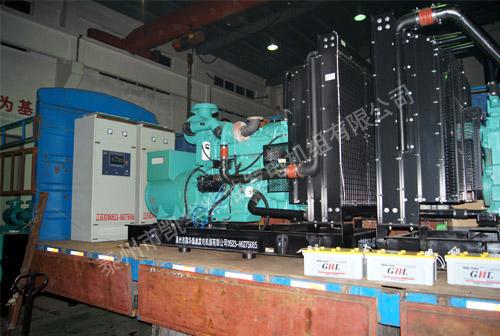 岳阳纸业2台500KW康明斯并网机组成功出厂 发货现场 第3张