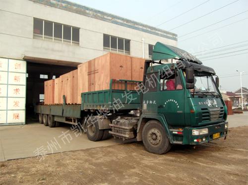 出口肯尼亚的9台发电机组成功出厂 发货现场 第2张