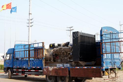 江西银河宾馆1200KW康明斯发电机组成功出厂 发货现场 第2张