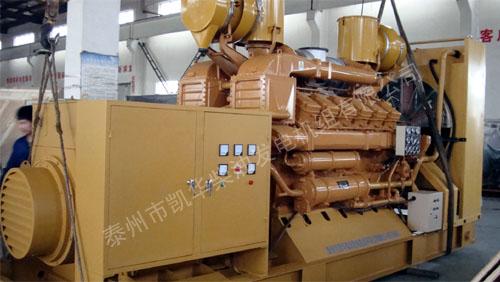 山东威海800KW济柴发电机组成功出厂 发货现场 第1张