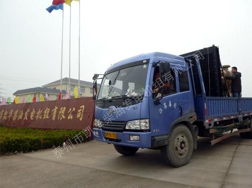 浙江慈溪机电800KW康明斯机组成功出厂 发货现场 第3张