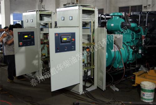 岳阳纸业2台500KW康明斯并网机组成功出厂 发货现场 第1张
