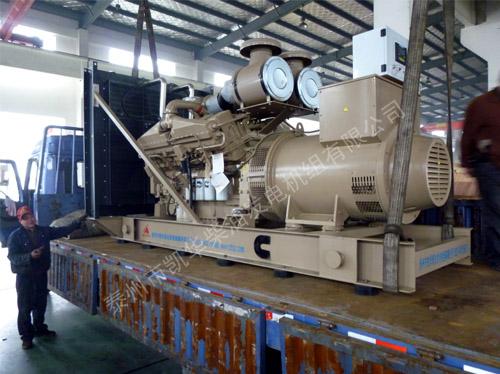浙江慈溪机电800KW康明斯机组成功出厂 发货现场 第2张