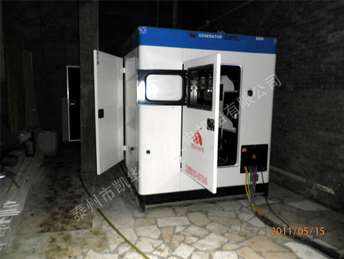 重庆酒店500KW低噪音大宇发电机组成功交付使用