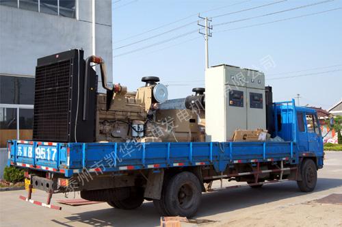 安徽酒店两台500KW康明斯并网机组成功出厂 发货现场 第1张