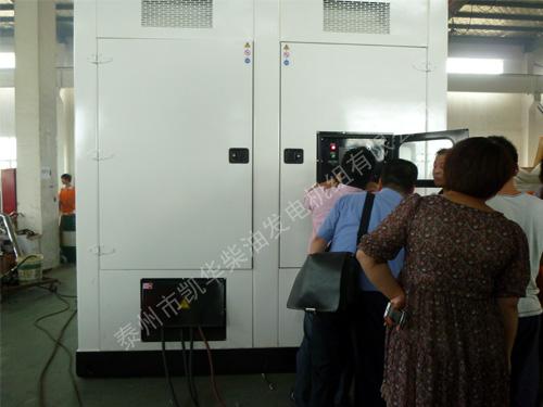1300KW低噪音机组成功通过日本客户的检测