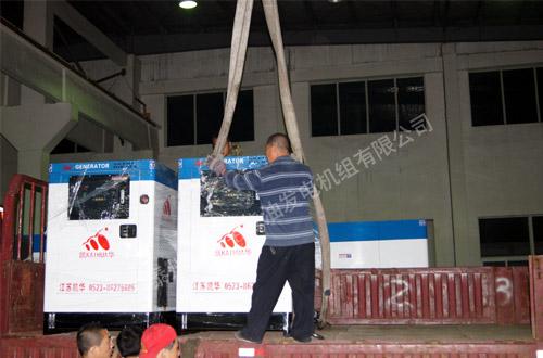 南京证券3台低噪音柴油发电机组成功装车 发货现场 第1张