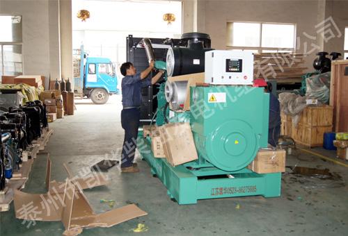 江西铝业550KW康明斯发电机组成功出厂