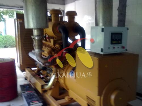 贵州房产500KW上柴发电机组成功交付 国内案例 第1张