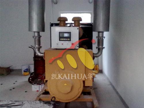 贵州房产500KW上柴发电机组成功交付 国内案例 第2张