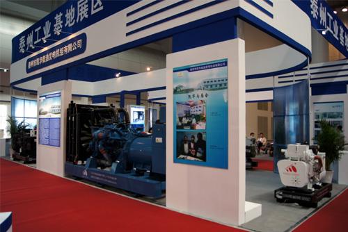 我公司参加中国(泰州)国际装备制造展现场 公司新闻 第1张