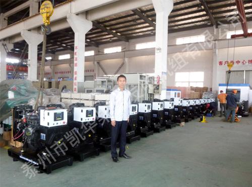 出口津巴布韦的20台珀金斯发电机组成功出厂 发货现场 第1张